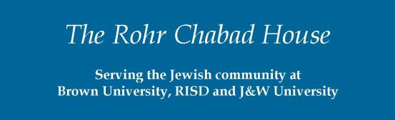 Chabad of College Hill